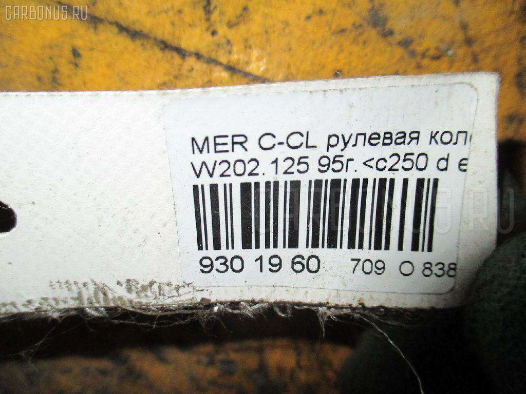 Рулевая колонка MERCEDES-BENZ C-CLASS W202.125 Фото 4