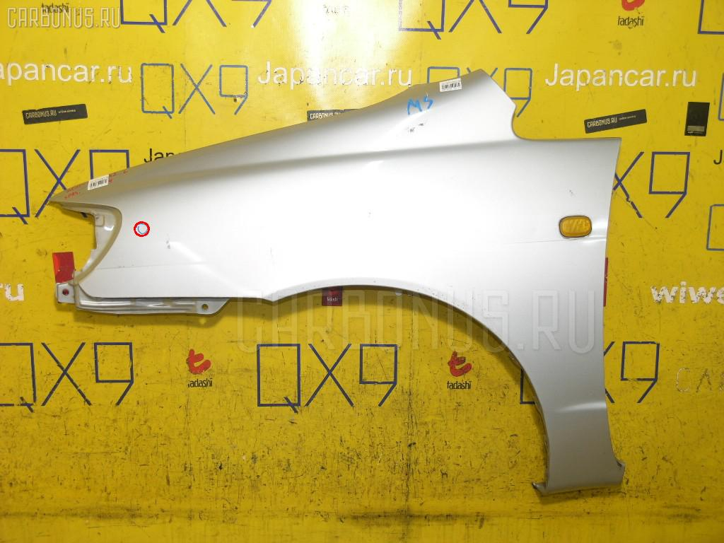 Крыло переднее Toyota Corolla spacio AE111N Фото 1