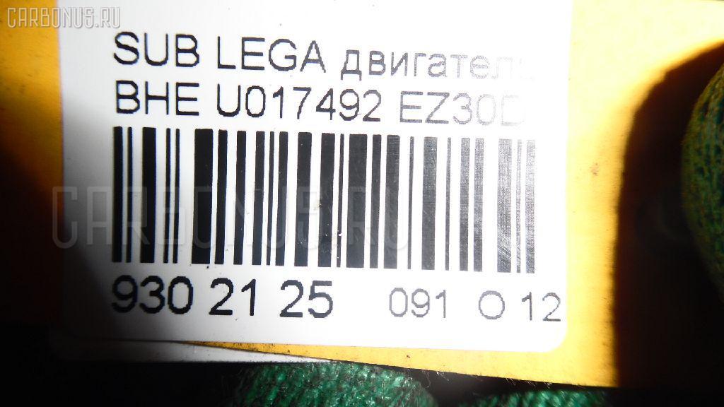 Двигатель SUBARU LEGACY WAGON BHE EZ30DDXABF Фото 6