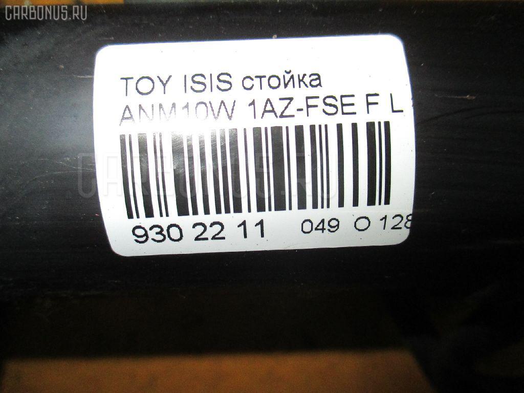 Стойка TOYOTA ISIS ANM10W 1AZ-FSE Фото 3