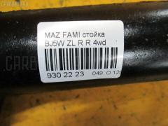 Стойка амортизатора Mazda Familia s-wagon BJ5W ZL Фото 3