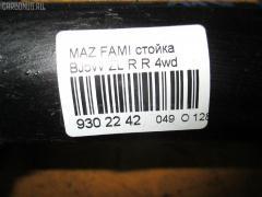 Стойка MAZDA FAMILIA S-WAGON BJ5W ZL Фото 3