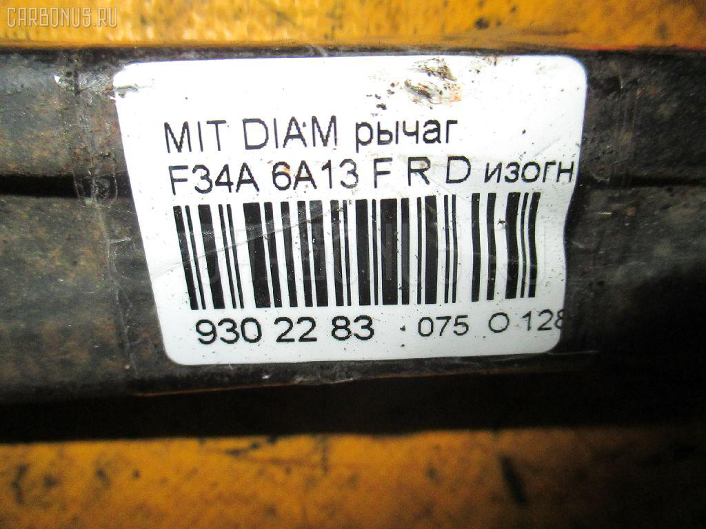 Рычаг MITSUBISHI DIAMANTE F34A 6A13 Фото 2