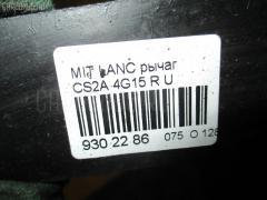 Рычаг Mitsubishi Lancer cedia CS2A 4G15 Фото 2