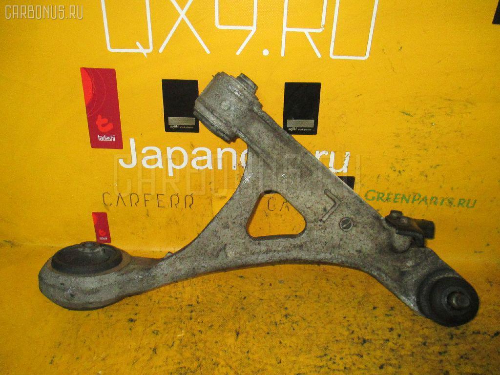 Рычаг Nissan Cedric MY34 VQ25DD Фото 1