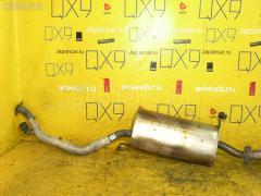 Глушитель MAZDA MPV LW5W GY Фото 2