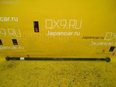 Тяга реактивная Suzuki Swift HT51S Фото 1
