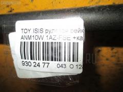Рулевая рейка Toyota Isis ANM10W 1AZ-FSE Фото 2
