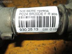 Привод Nissan Serena PC24 SR20DE Фото 2