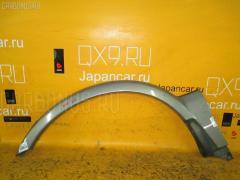 Дефендер крыла SUBARU LEGACY LANCASTER BHE EZ30 Фото 1