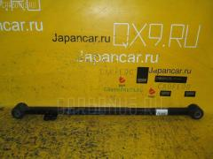 Тяга реактивная Mazda Familia s-wagon BJ5W Фото 1
