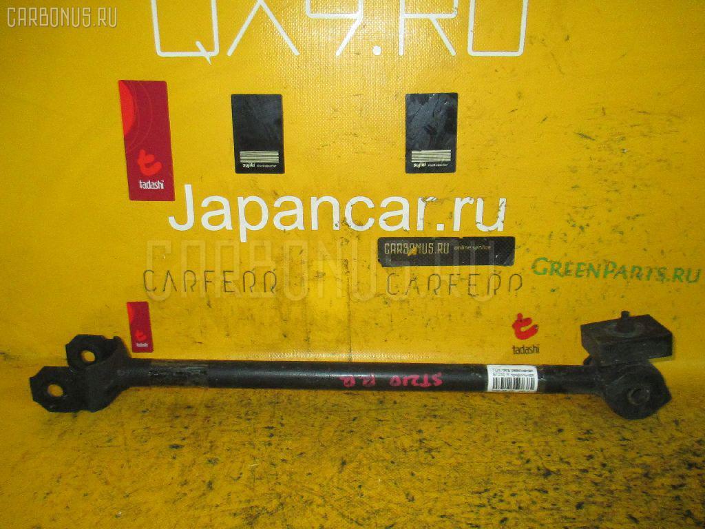 Тяга реактивная Toyota ST210 Фото 1
