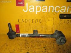 Тяга реактивная Toyota Mark ii GX110 Фото 1