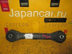 Тяга реактивная Subaru Legacy lancaster BHE Фото 1