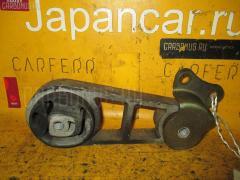 Подушка двигателя Mazda Demio DY5W ZY-VE Фото 4