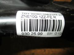 Подушка двигателя Toyota Wish ZNE10G 1ZZ-FE Фото 3