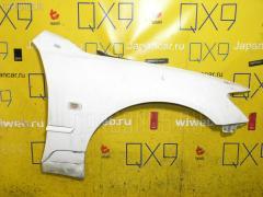 Крыло переднее Toyota Altezza GXE10 Фото 1