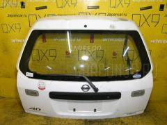 Дверь задняя Nissan Ad van VY11 Фото 1