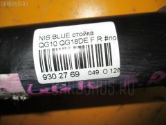 Стойка амортизатора Nissan Bluebird sylphy QG10 QG18DE Фото 3