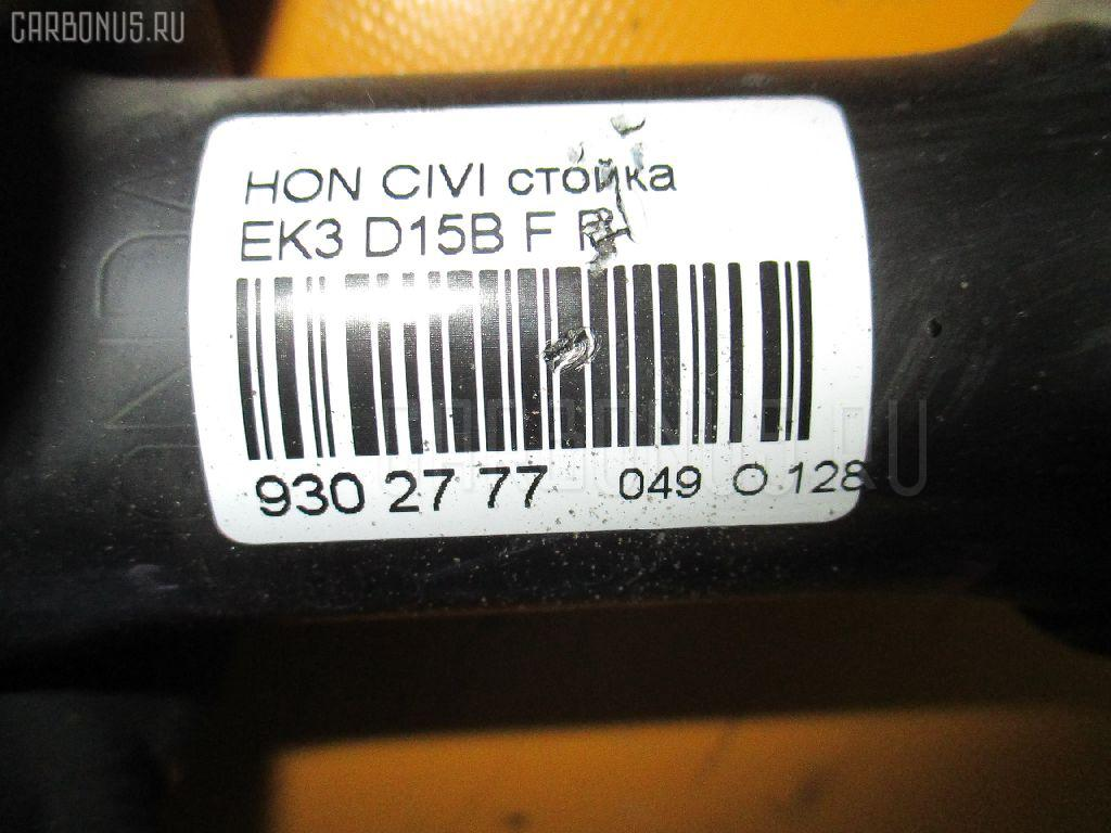 Стойка HONDA CIVIC EK3 D15B Фото 3