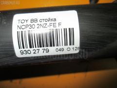 Стойка амортизатора Toyota Bb NCP30 2NZ-FE Фото 3