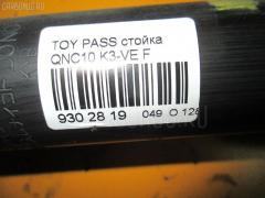 Стойка амортизатора Toyota Passo QNC10 K3-VE Фото 3