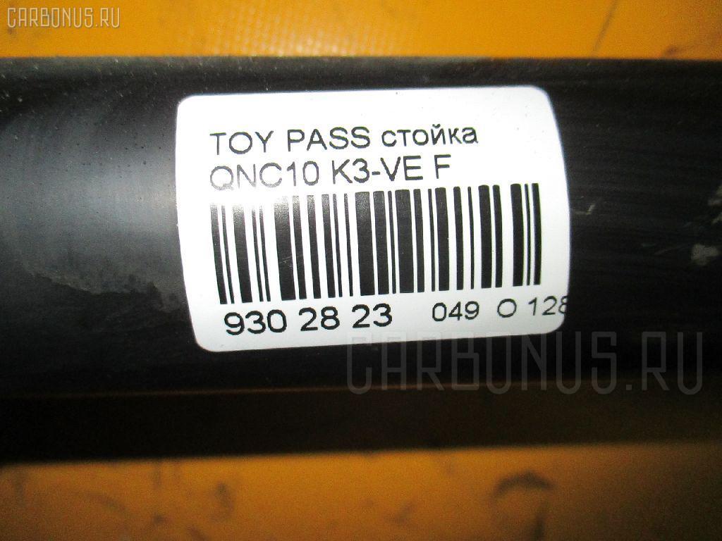 Стойка TOYOTA PASSO QNC10 K3-VE Фото 3