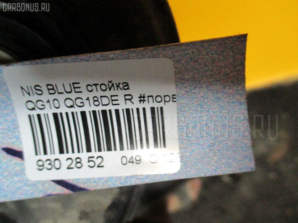 Стойка NISSAN BLUEBIRD SYLPHY QG10 QG18DE Фото 3