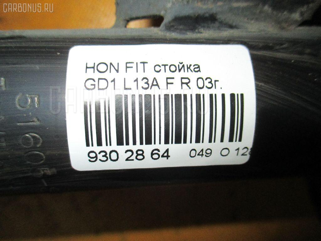 Стойка HONDA FIT GD1 L13A Фото 3