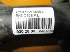 Стойка амортизатора Honda Civic EK3 D15B Фото 3