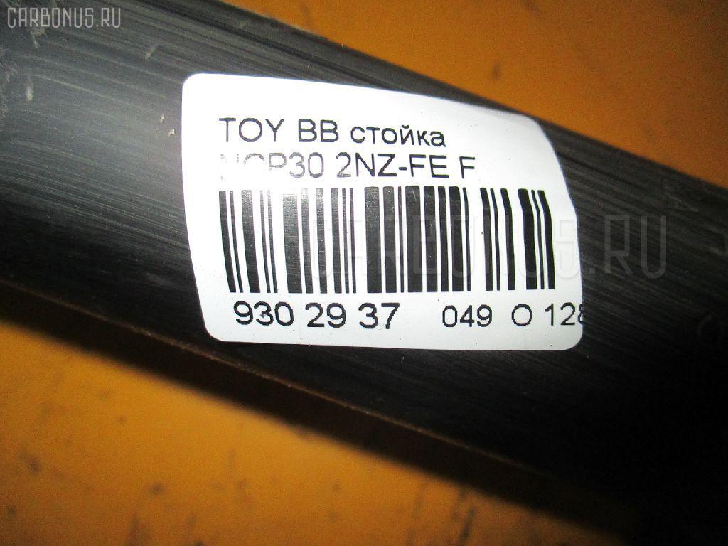 Стойка TOYOTA BB NCP30 2NZ-FE Фото 3