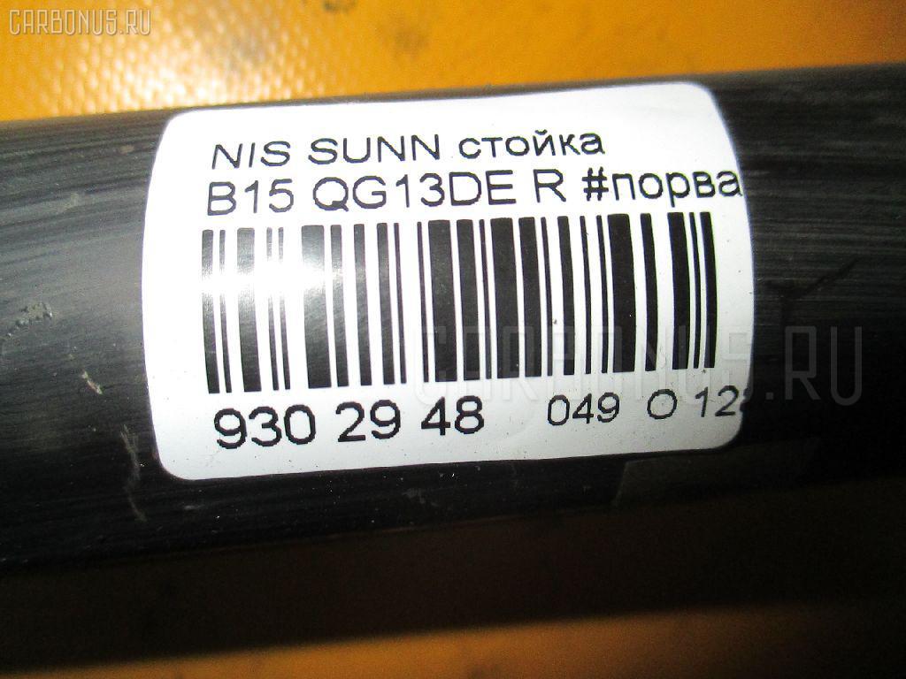 Стойка NISSAN SUNNY B15 QG13DE Фото 2
