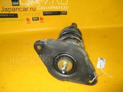 Стойка амортизатора NISSAN SUNNY B15 QG13DE Фото 1