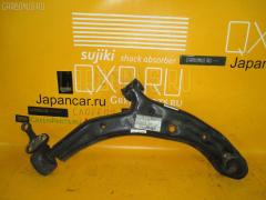 Рычаг Nissan Wingroad WFY11 QG15DE Фото 1