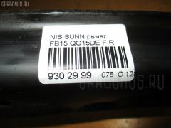 Рычаг NISSAN SUNNY FB15 QG15DE Фото 2