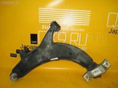 Рычаг Subaru Forester SG5 EJ20 Фото 1