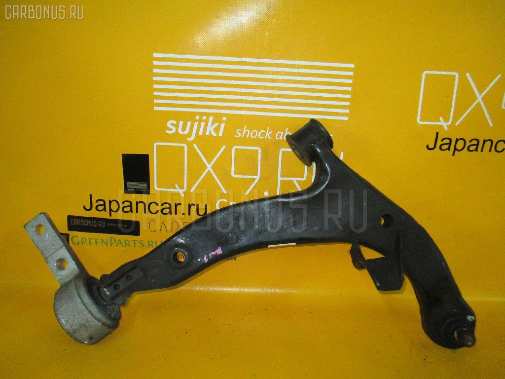 Рычаг NISSAN TEANA J31 VQ23DE Фото 1