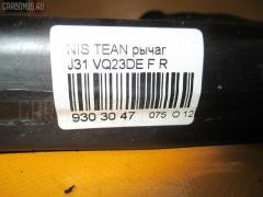 Рычаг NISSAN TEANA J31 VQ23DE Фото 2