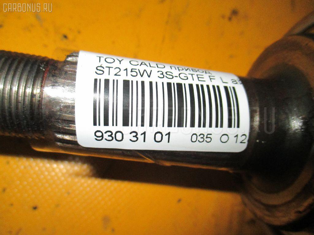 Привод TOYOTA CALDINA ST215W 3S-GTE Фото 2