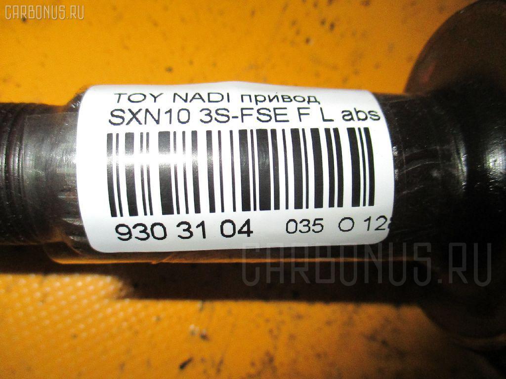 Привод TOYOTA NADIA SXN10 3S-FSE Фото 2