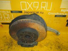 Ступица Toyota Mark x GRX120 4GR-FSE Фото 2