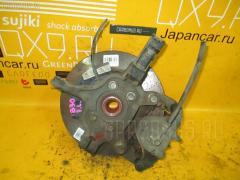 Ступица Nissan Lafesta B30 MR20DE Фото 2