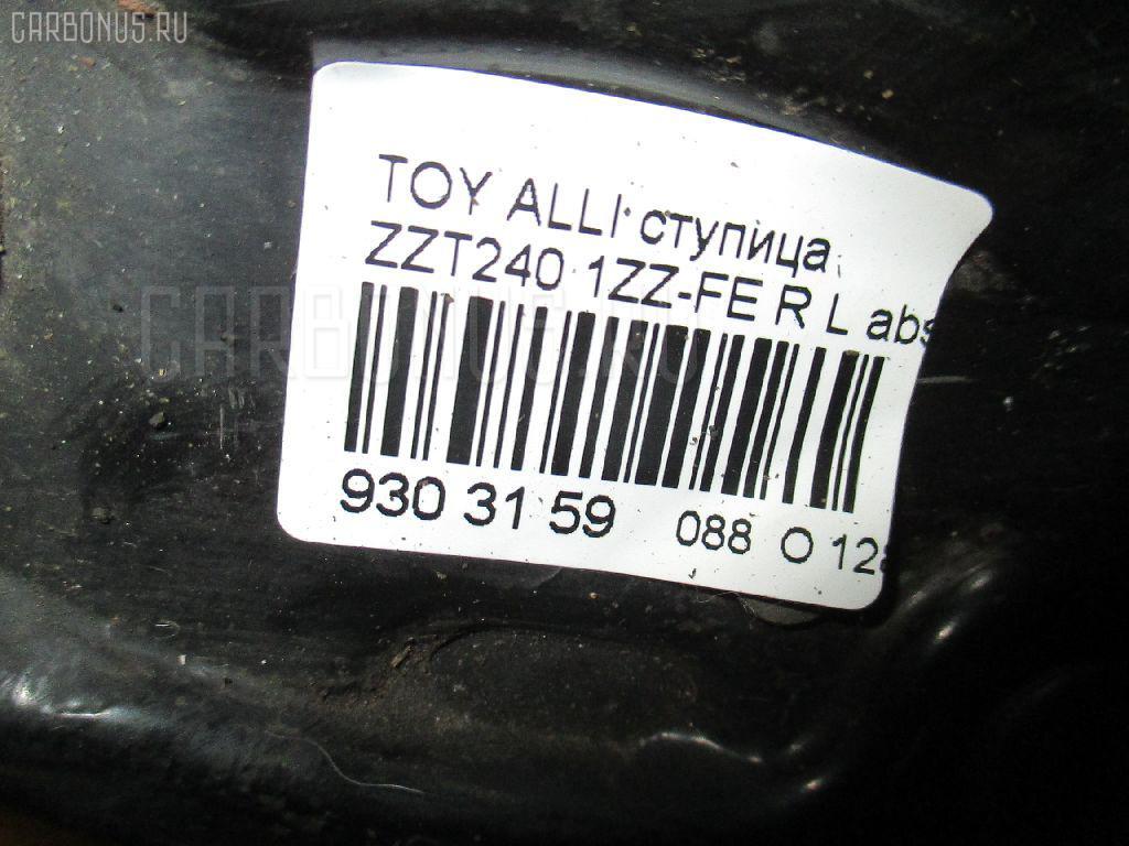 Ступица TOYOTA ALLION ZZT240 1ZZ-FE Фото 3