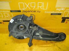 Ступица Mitsubishi Lancer CS2V 4G15 Фото 1
