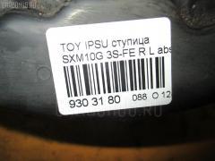 Ступица TOYOTA IPSUM SXM10G 3S-FE Фото 3