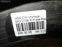 Ступица Honda Civic EK3 D15B Фото 4