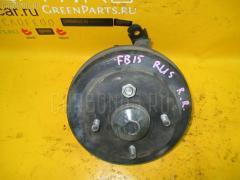 Ступица NISSAN SUNNY FB15 QG15DE Фото 2