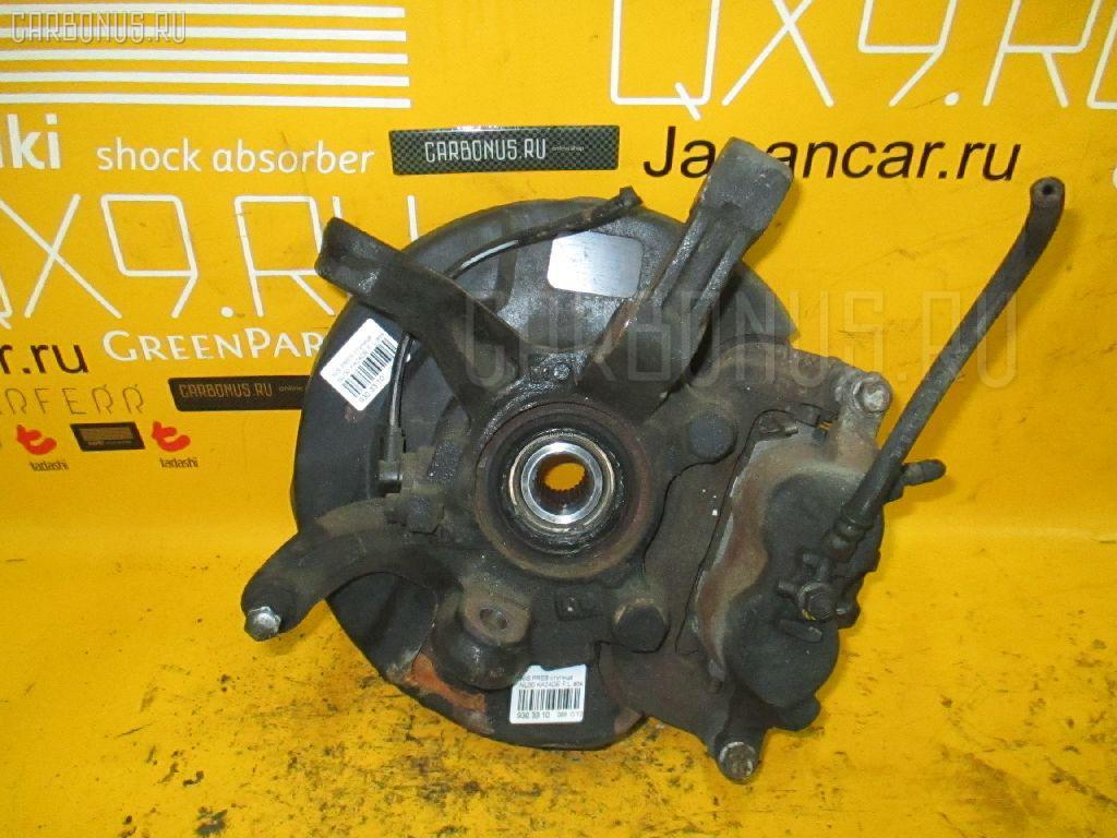 Ступица Nissan Presage NU30 KA24DE Фото 1