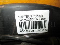 Ступица Nissan Teana J31 VQ23DE Фото 3