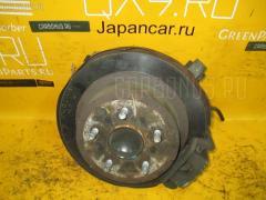 Ступица Nissan Teana J31 VQ23DE Фото 2